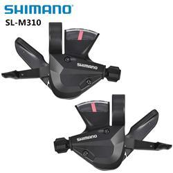 Par Palancas Cambios Shifter Shimano ALTUS SL-M310 24 Velocidades