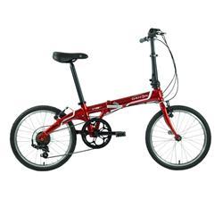 Bicicleta Dahon Vybe D7 ROJA NEW 2019