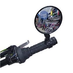 Espejo Redondo al Manubrio 8cm de Diametro