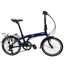 Bicicleta Tern Link A7 MidNight Grey NEW con Guardabarros y Portapaquetes
