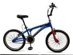 Bicicleta Freestyle Firebird Rotor 2020 Azul Rojo Mate