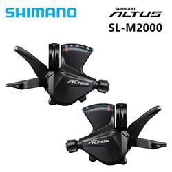 Par Palancas Cambios Shifter Shimano ALTUS SL-M2000 27V EN CAJA